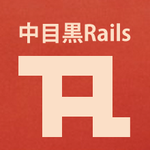 Rails school logo